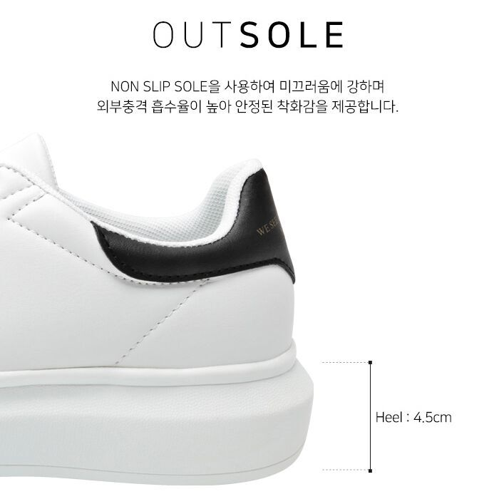 HIGH POINT (WHITE/BLACK) [H-9111]