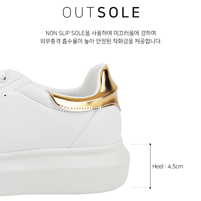 HIGH POINT MT (WHITE/GOLD METAL) [H-9117]